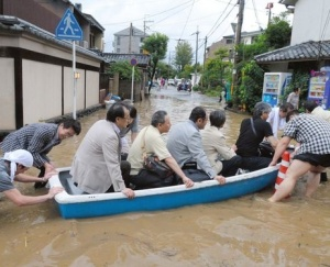 Kyoto Typhoon (photo by Nobora Tomura)