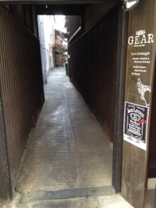 Gear Bar...wish I had taken the photo at night!